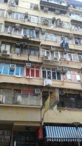 Private housing in Sham Shui Po